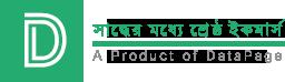 Make a E-Commerce Website in Bangladesh